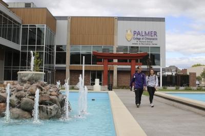 Palmer - Bittner Center Gardens